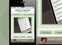 Gallery Web App